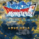 ドラゴンクエストモンスターズスーパーライトが面白い!