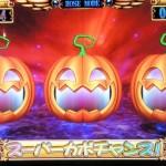 ハロウィンは日本で定着したの?日本流の楽しみ方は?