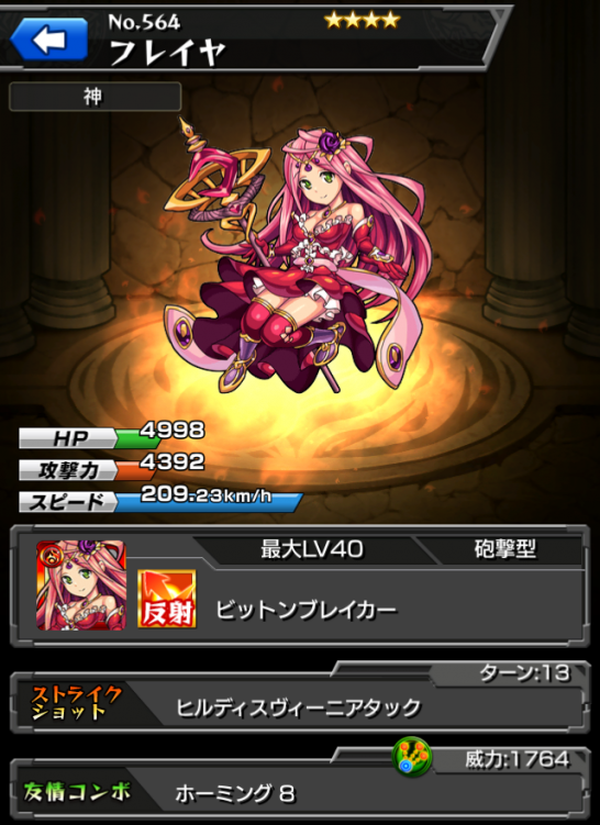 20141017_01
