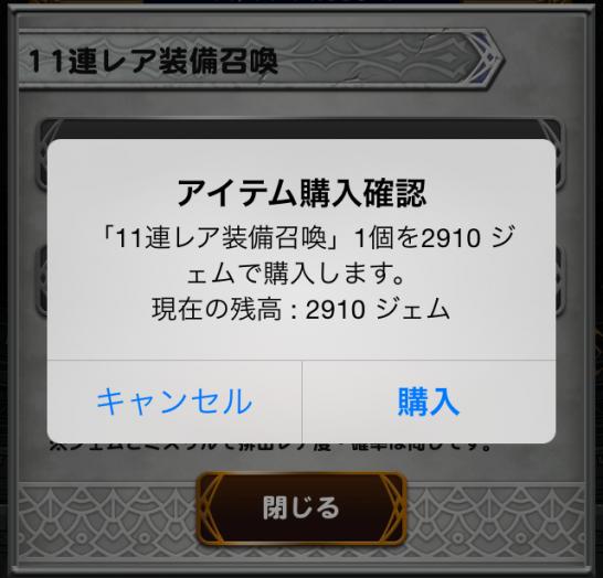 IMG_2249