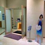 名古屋の全身脱毛サロン全24店舗に実際に行ってみた!