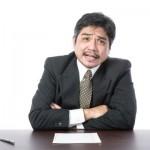 転職の面接で落ちる理由と7つの対策!採用担当者の本音