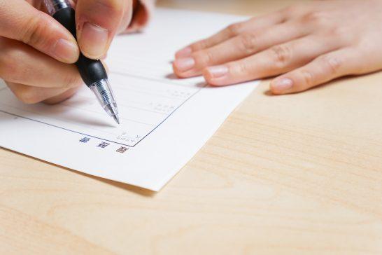 転職で書類選考率を上げる方法。書き方よりも資格取得が現実的