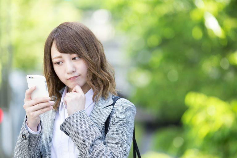恋肌の口コミが悪い理由は料金問題にある。脱毛効果も徹底調査